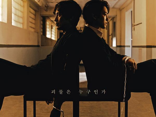 Rilis Poster, Ini Sinopsis Drama Beyond Evil yang Dibintangi Yeo Jin Goo-Shin Ha Kyun