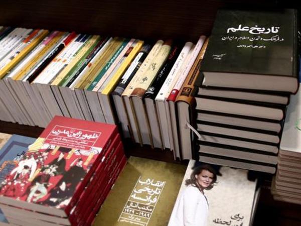 Tak Dipenjara, Narapidana di Iran Dihukum dengan Membeli dan Baca Buku