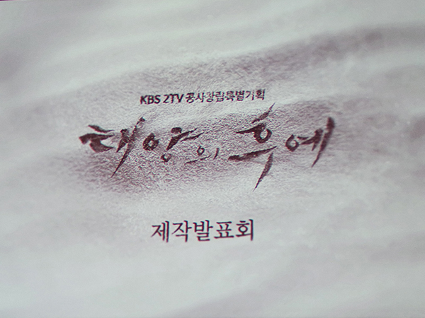 Dirumorkan Tayang 2017, Ini Bocoran Cerita 'Descendants of The Sun' Season 2!
