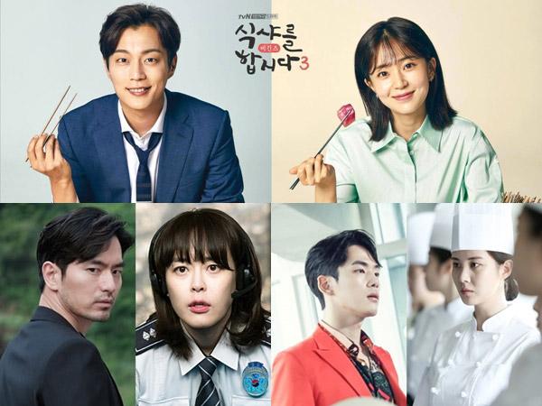 Deretan Judul Drama Korea Baru yang Akan Segera Tayang di Pertengahan Tahun 2018! (Part 2)