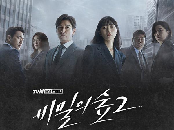 Rating Episode Perdana Drama Stranger 2 Tertinggi ke-2 di tvN