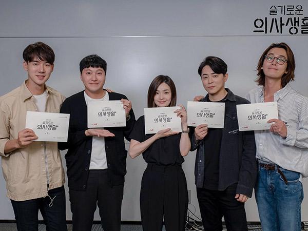Ada Jo Jung Suk hingga Yoo Yeon Seok, Drama Terbaru Sutradara 'Reply' Jalani Diskusi Naskah Bersama