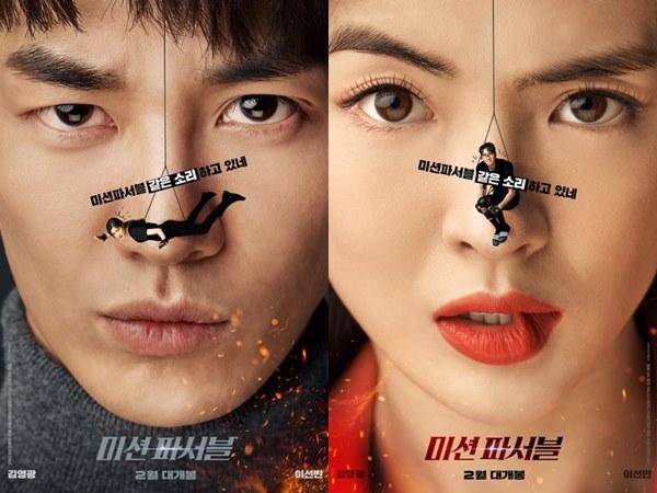 Trailer Film Mission Possible, Aksi Kim Young Kwang dan Lee Sun Bin Jadi Agen Rahasia