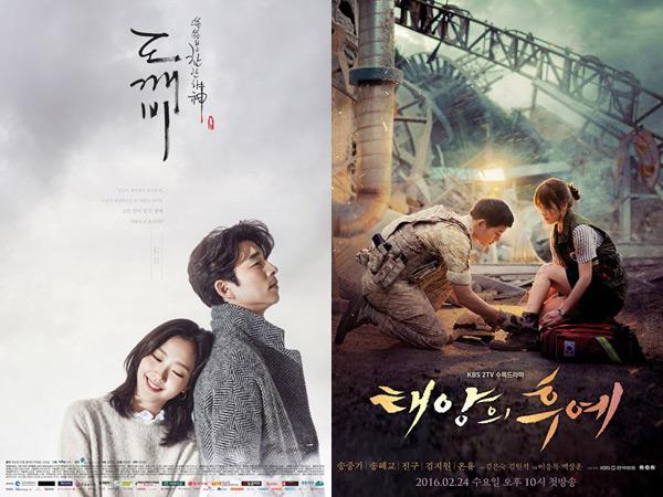 Drama 'Goblin' Sukses Kalahkan Rekor 'Descendants of the Sun' Ini Hanya Dalam Waktu Seminggu!