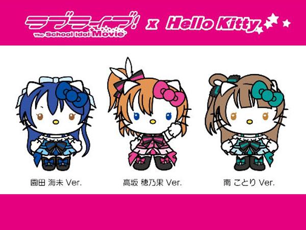 Bukan Hanya Manusia, Hello Kitty Juga Bisa Jadi Idol!