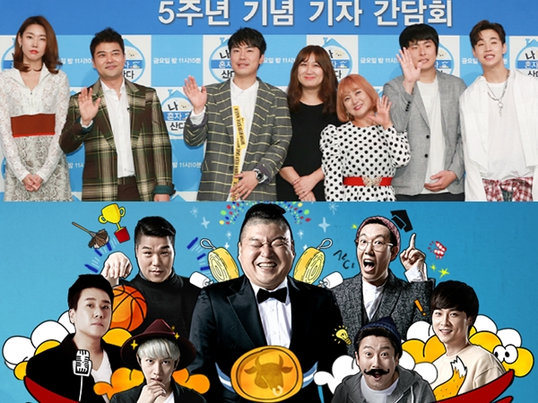 19i-live-alone-knowing-brothers.jpg
