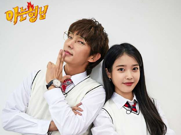 Momen Seru Reuni Lee Jun Ki dan IU Pecahkan Rekor Rating Knowing Brothers