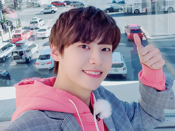 Lee Jinhyuk UP10TION Dikonfirmasi Akan Comeback Solo