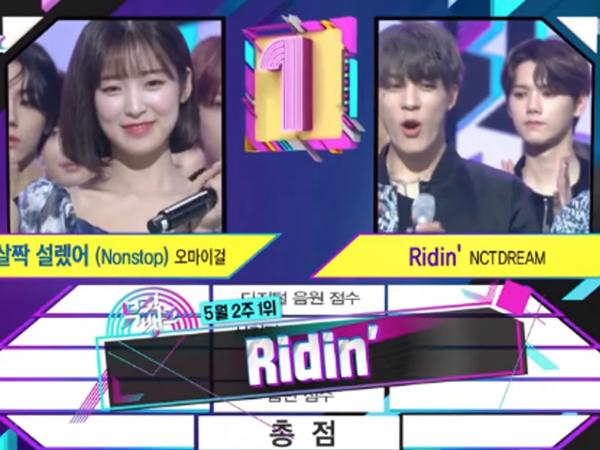 NCT Dream Raih Trophy Pertama untuk Ridin'