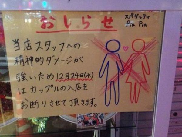 Khusus di Malam Natal, Restoran Ini Tolak Pelanggan yang Berpasangan