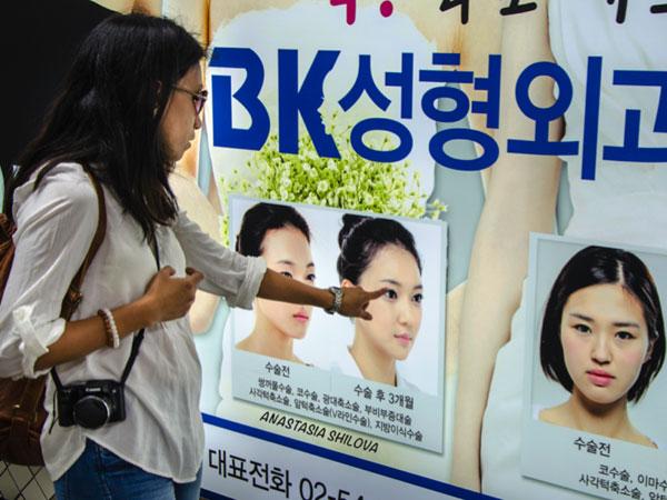 Fakta Tak Semua Wanita Korea Selatan Suka Operasi Plastik dan Ancaman yang Mengikuti
