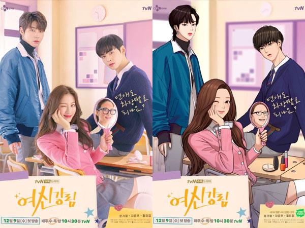 Pesona Moon Ga Young, Cha Eunwoo, dan Hwang In Yeob dalam Poster 'True Beauty'