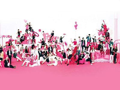 SM Entertainment Buat Program Audisi Dengan TV Jepang