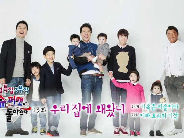 KBS 'Superman Has Returned' Ajak Keluarga Penonton Dalam Episode Spesial!
