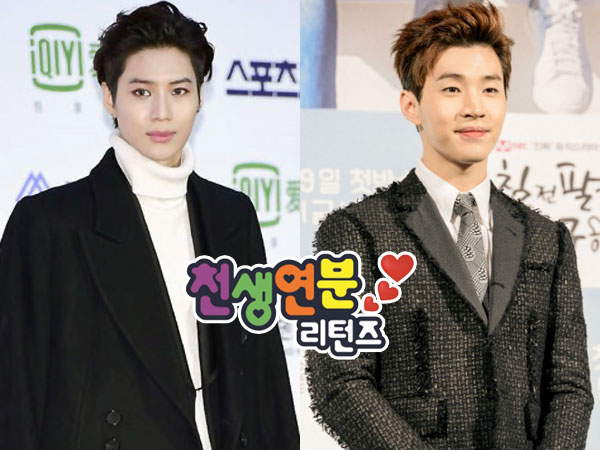 Taemin SHINee & Henry Super Junior-M Siap Bertemu Jodohnya Dalam Program Variety Baru!