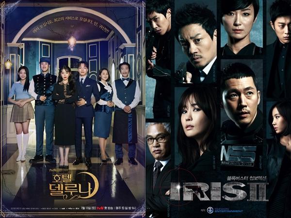 5 Drama Korea Dengan Biaya Produksi Termahal (Part 3)