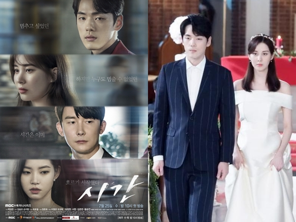 5 Fakta Drama Time yang Dibintangi Kim Jung Hyun dan Seohyun SNSD