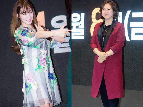 Lucunya Tiffany SNSD dan Komedian Kim Sook Saat Saling Bertukar Wajah