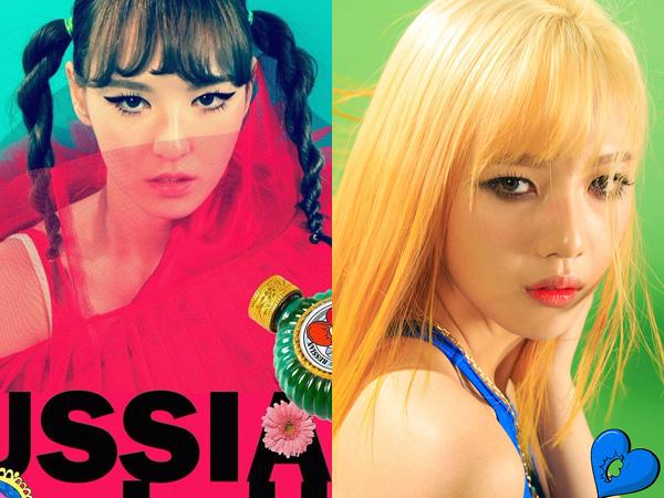 Detail Terungkap, Red Velvet Awali Comeback Lewat Perilisan Teaser Wendy dan Joy