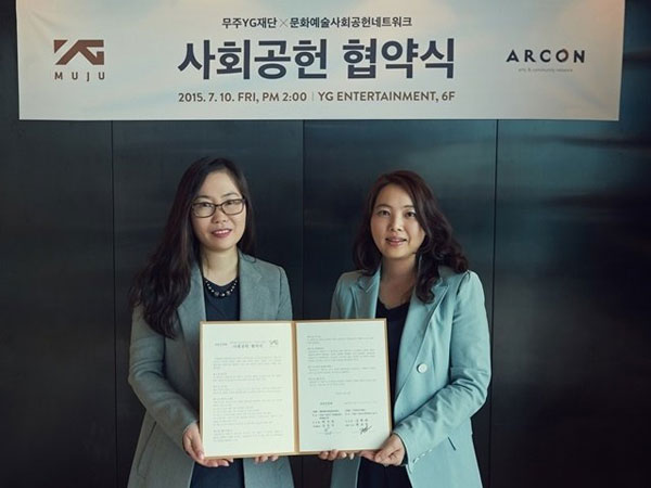 Inilah Sosok Wanita yang Jadi CEO Baru YG Entertainment