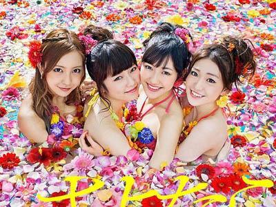 Wow, Penjualan Single Terbaru AKB48 Kalahkan Rekor Ayumi Hamasaki!