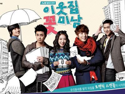My Flower Boy Neighbor Menjadi Drama TV Kabel Termahal Yang Terjual ke Jepang!