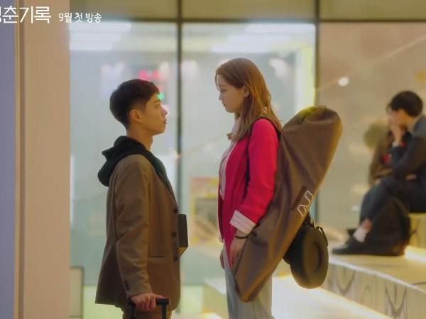 Cuplikan Drama Terbaru Park Bo Gum dan Park So Dam yang Mendebarkan