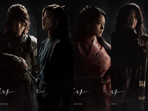 Poster Dramatis, Ini Detil Karakter Yang Se Jong Hingga Woo Do Hwan di Drama 'My Country'