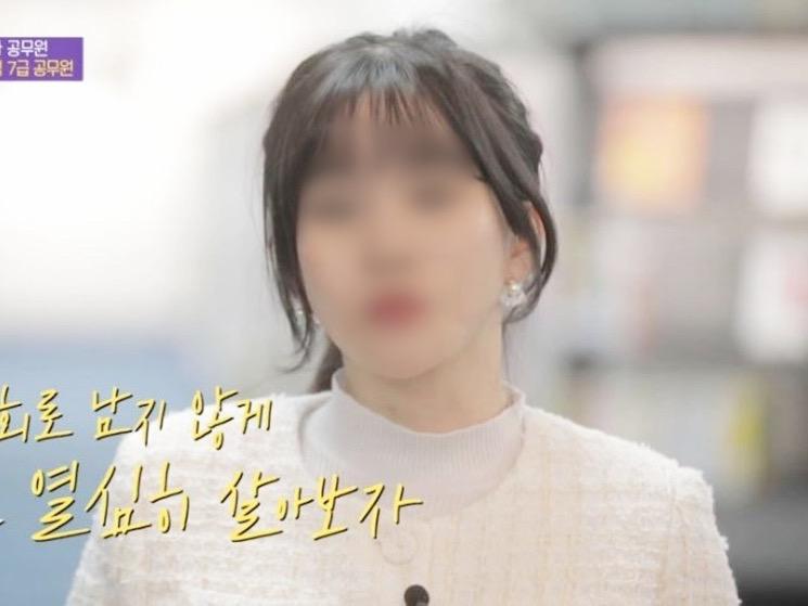 Kronologi PNS Termuda Korea Ditemukan Tewas Diduga Korban Bully