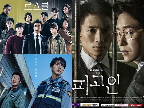 Mengasah Otak, 5 Drama Korea Ini Bikin Penonton Pintar