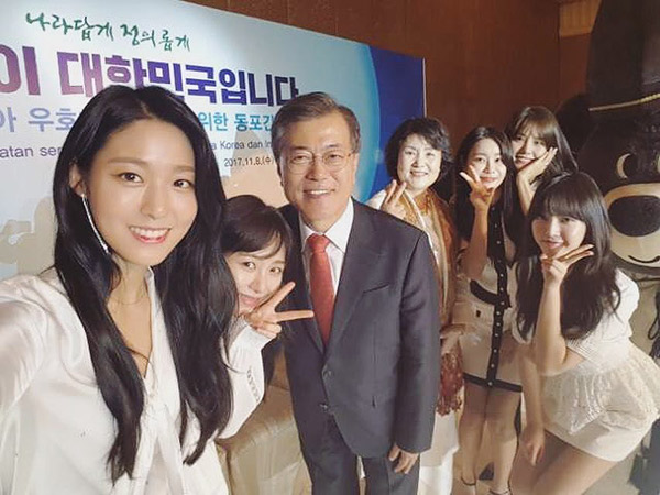 Girl Group AOA Pamerkan Hadiah Menarik dari Presiden Moon Jae In