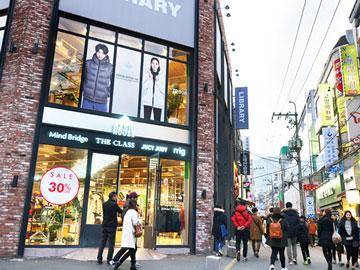 Wisata Belanja ke Jalan Street of Youth di Busan