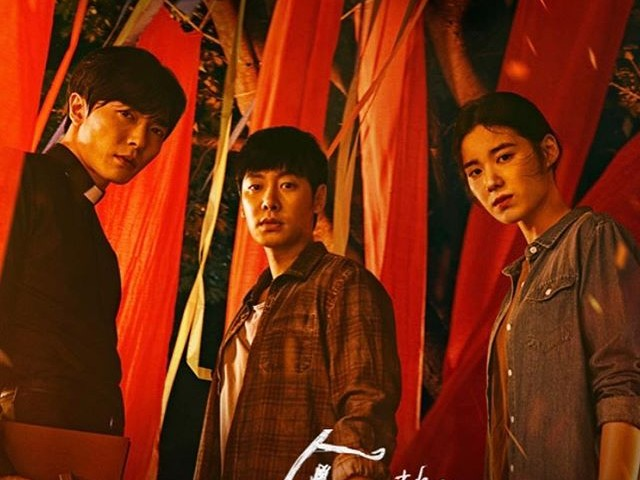 Drama Korea OCN 'The Guest' Bakal Dibuat Versi Film