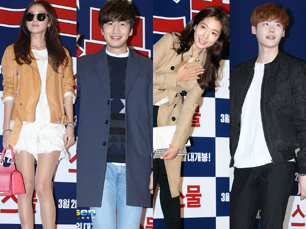 Intip Gaya Fashion Para Bintang Ternama Korea di Event Screening VIP Film 'Twenty'