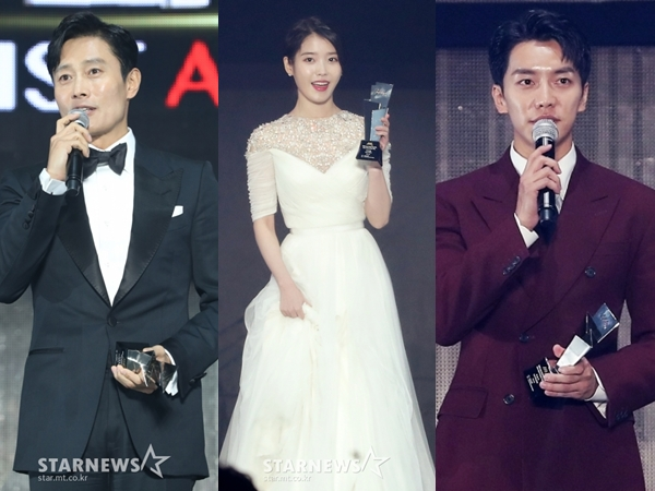 Lee Byung Hun Raih Daesang, Inilah Pemenang 'Asia Artist Awards 2018' Kategori Akting