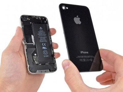 Apple Daftarkan Paten Teknologi Baterai Pengintai