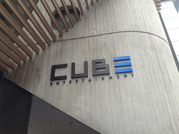 Cube Entertainment Buka Audisi Global Tahun Ini, Termasuk Indonesia?