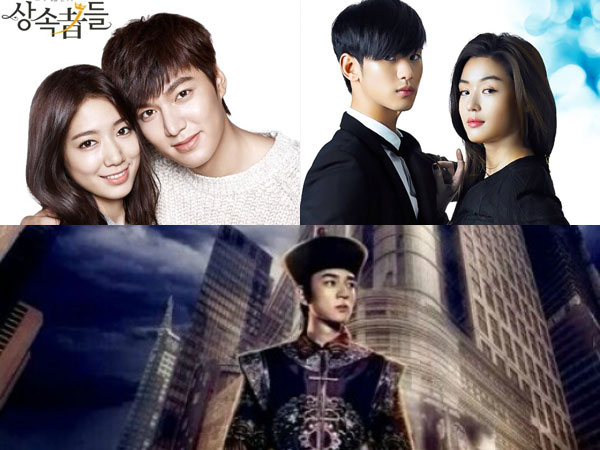 Lagi, Drama Cina 'The Heirs Who Came From the Star' Dituduh Plagiarisme