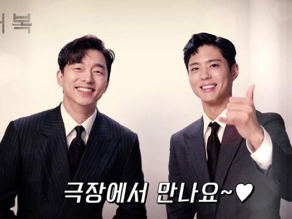 Film Gong Yoo dan Park Bo Gum Rilis Poster Misterius dan Jadwal Tayang!