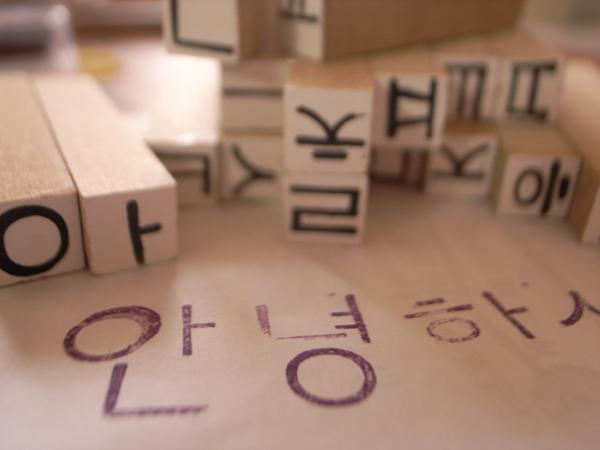 Miliki Kesamaan dengan Korea, Suku Amerika Selatan Ini Akan Gunakan 'Hangul' Sebagai Sistem Penulisannya!