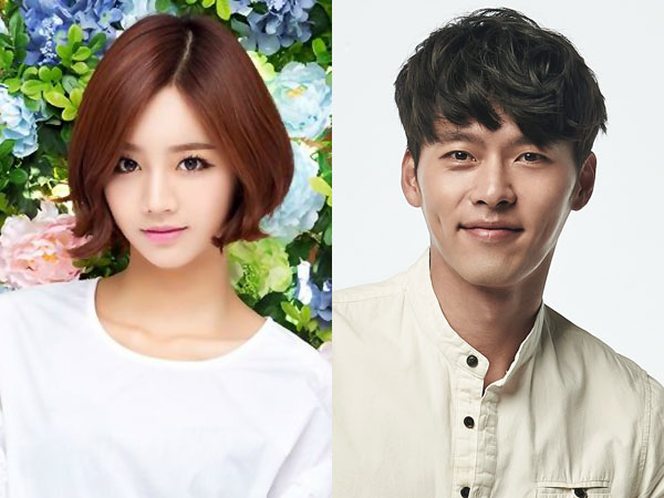Wah, Hyeri Girl's Day Kini Tengah Mengejar Cinta Hyunbin?