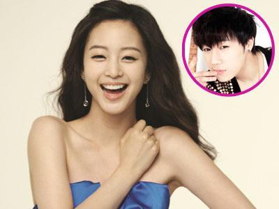 Han Ye Seul Tinggalkan Pesan Cinta Untuk Sunggyu Infinite