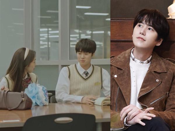 Kyuhyun Gambarkan Cerita Friendzone dalam Lirik Lagu 'Coffee'