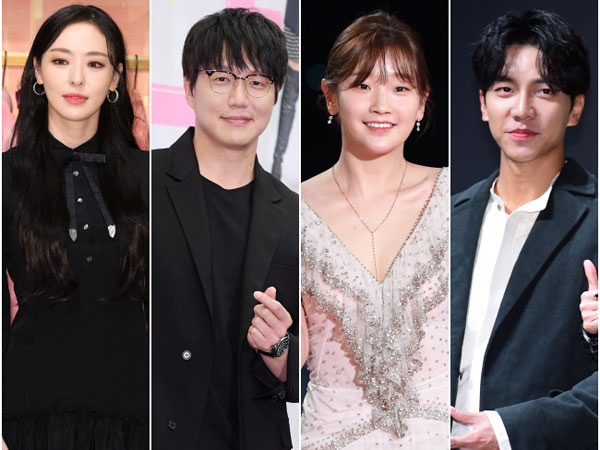 Lee Da Hee, Sung Si Kyung, Park So Dam, dan Lee Seung Gi Dipastikan Jadi MC Golden Disc Awards
