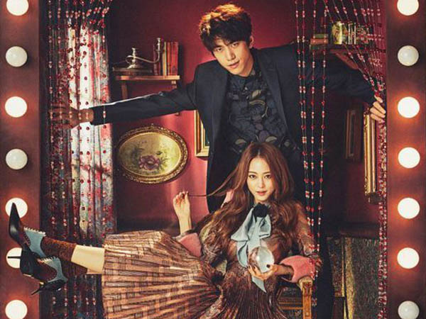 Berikan 'Sinyal' Khusus untuk Pemirsa, JTBC Rilis Video Teaser Unik Dari 'Madam Antoine'