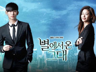 Apakah SBS 'Man From the Stars' Akan Tambah Jumlah Episodenya?