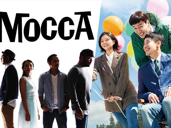 Jadi OST Film, Gemasnya Lagu Band Mocca Dinyanyikan Lee Kwang Soo, Esom, dan Shin Ha Kyun