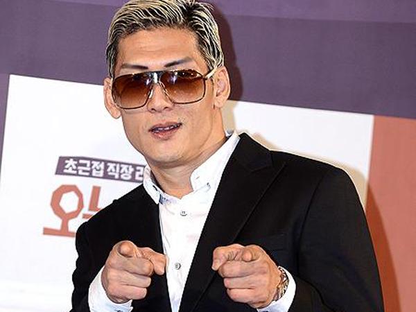 Park Joon Hyung g.o.d Pacari Pramugari 13 Tahun Dibawahnya?