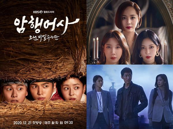 Rating Drama Korea Senin - Selasa: Drama Baru KBS Saingi Rekor Terbaik 'The Penthouse' dan 'Awaken'