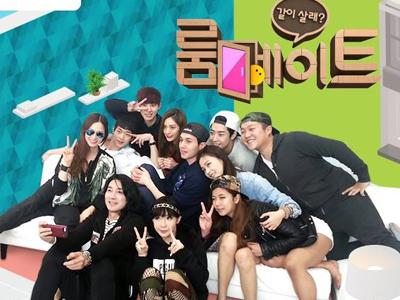 Yuk Kenalan Dengan 5 Member SBS 'Roommate' Lewat Karakter Unik Mereka!